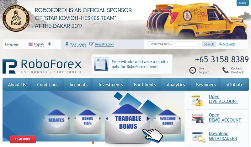 roboforex-no-deposit-bonus